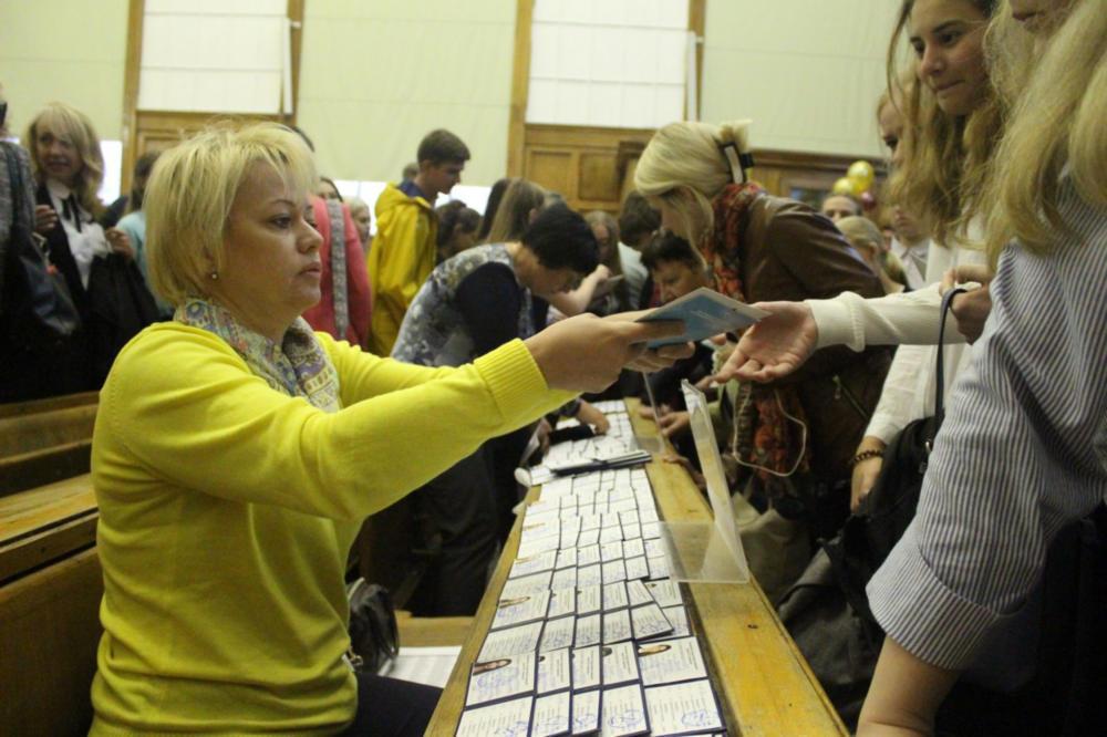 Вручение студенческих билетов поздравления